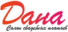 Dana Salon - Платья