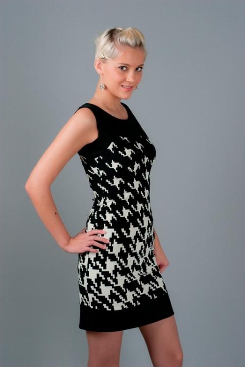 Платья Модель N 921