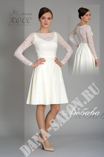 Свадебные платья Модель Любава короткая