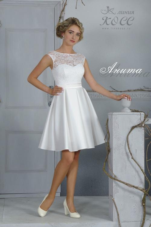 Свадебные платья Короткое свадебное платье Анита