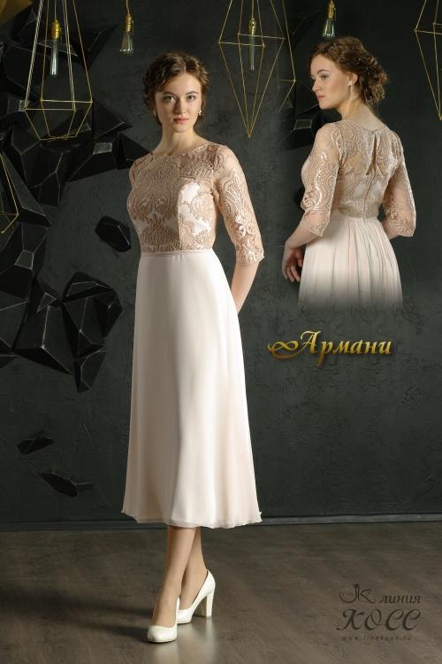 Свадебные платья Армани