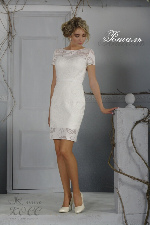 Свадебные платья Короткое свадебное платье Рошаль