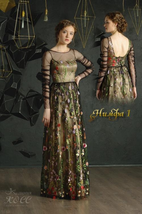 Платья Нимфа